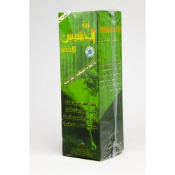 Al-Hashiesh Green Oil