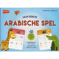 Mon premier jeu arabe