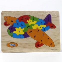 Puzzle lettres arabes - avion