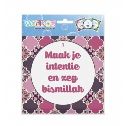 Wudu Stickers Pink