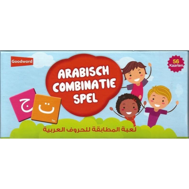 Jeu de combinaison arabe