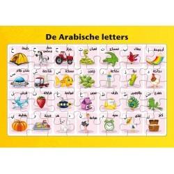 Puzzel - De Arabische Letters