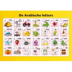 Puzzle - The Arabic Letters