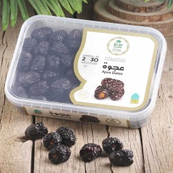 Ajwa Dates 500 grams
