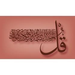 Magneet - Soerah Ikhlas