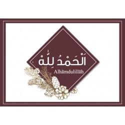 Sticker - Alham Doelilah (5...