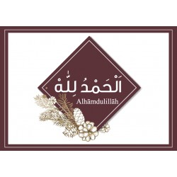 Aufkleber - Alham Doelilah...