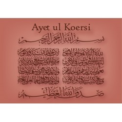 Sticker Ayet ul Koersie (5...