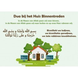Sticker - Dua House Enter +...