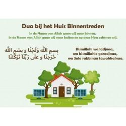 Sticker - Dua House...