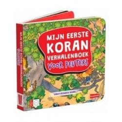 Mon premier livre d'histoire du Coran pour les tout-petits