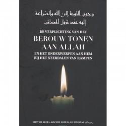 Berouw tonen aan Allah