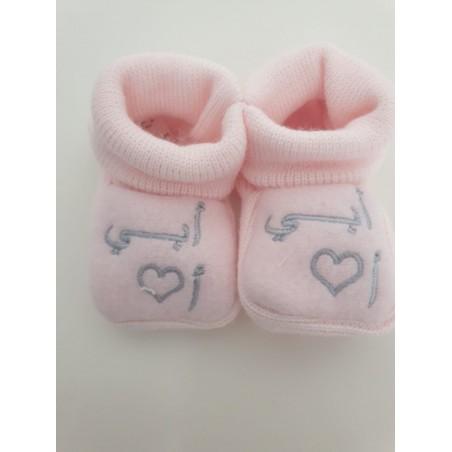 Baby booties I love Abi