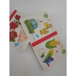 Houten Puzzelboek