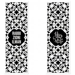 Large bookmark B / W