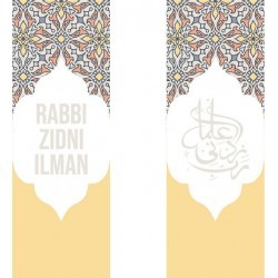 Large bookmark Rabbi Zidni...