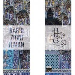 Great bookmark Rabbi Zidni...