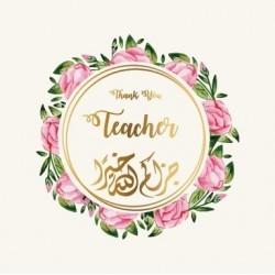 Wenskaart Teacher Krans