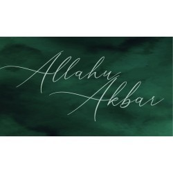Magnet - Allahu Akbar