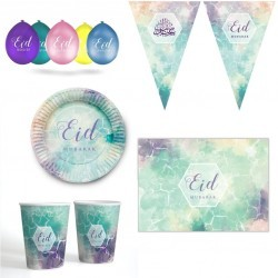 Eid Watercolor Benefit Bundle
