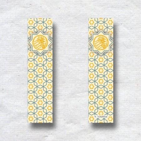 Bookmark 'Bismillahi Arrahmani Arraheem'