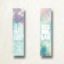 Bookmark 'Bismillah'