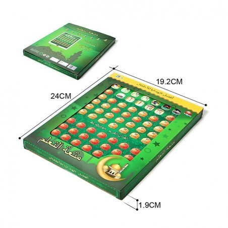 Koran tablet Green