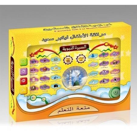 Arabische Laptop verhalen van de profeten