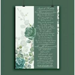Poster Ayet ul Koersie - Groen