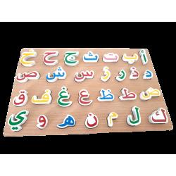 Puzzel Arabische Letters Luxe