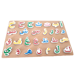 Puzzle - Arab Letters Luxury
