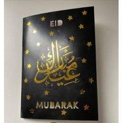 Eid Mubarak kaart met Dua