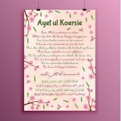 Poster Ayet ul Koersie -...