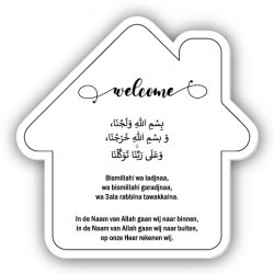 Dua sign - Home welcome