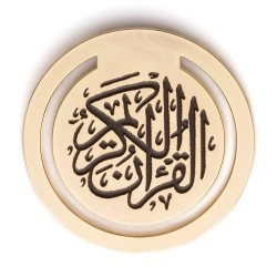 Koran Boek Clip
