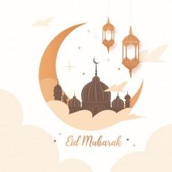 Wenskaart Eid Maan zandkleur