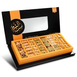 Baklava Set Alsham