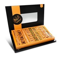 Baklava set Al Sham 750 gram