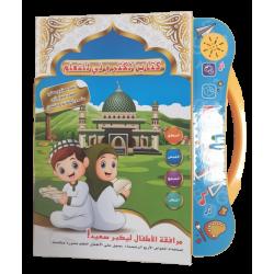 Arabisch Leren met Stift en...