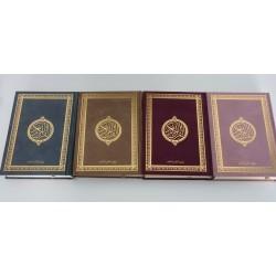Koran Arabisch Bruin