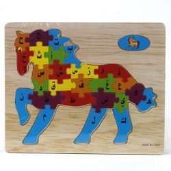 Houten Puzzel Arabische...