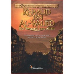 Khaalid ibn Waalid, de...