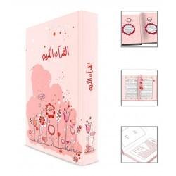 Flower Quran Pink