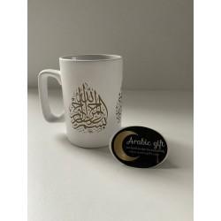 Islamic Mug with Sound