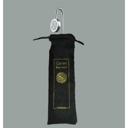 Quran Bookmark Long -  Silver