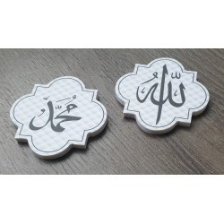 Quatrefoil Magnets - Allah...