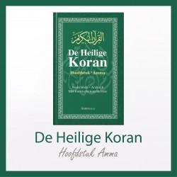 De Heilige Koran Hoofdstuk...