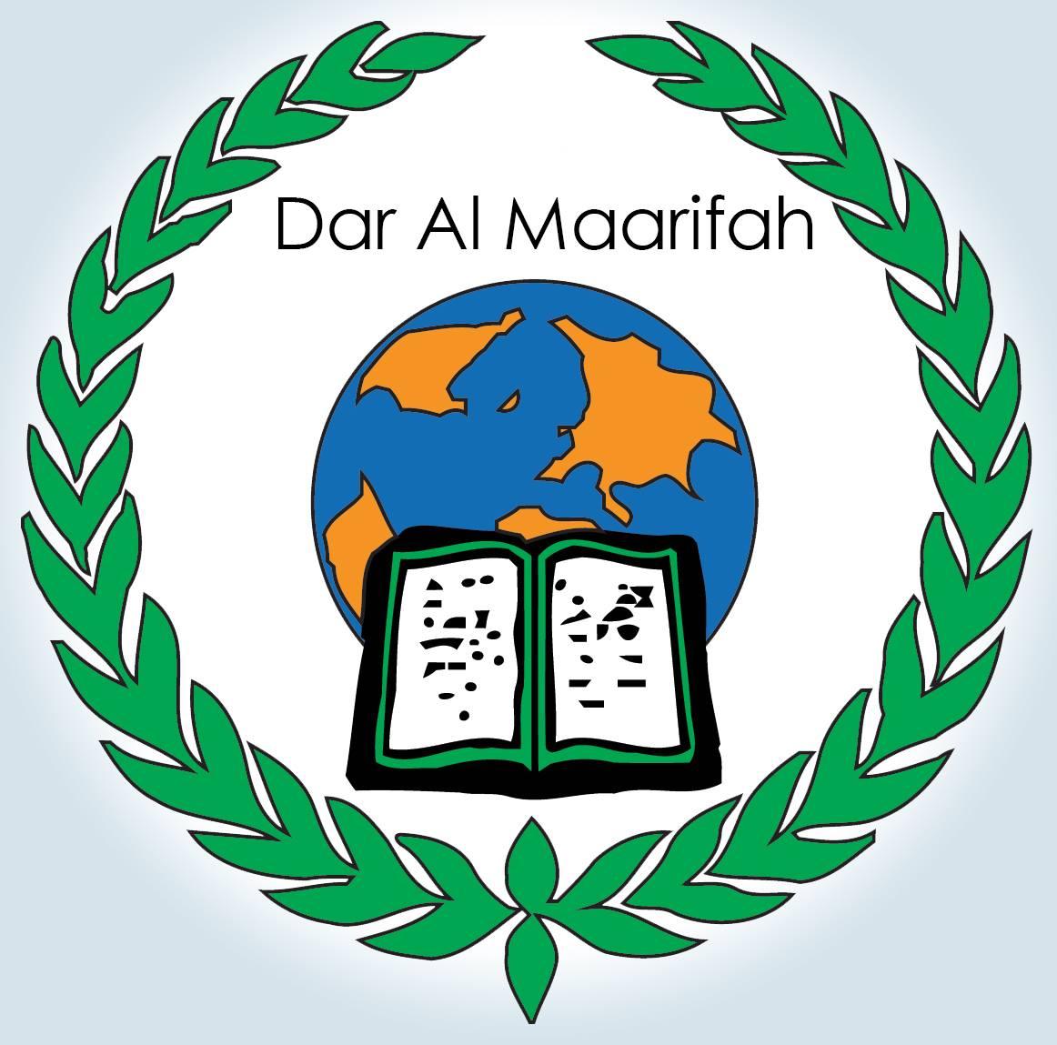 Maarifah