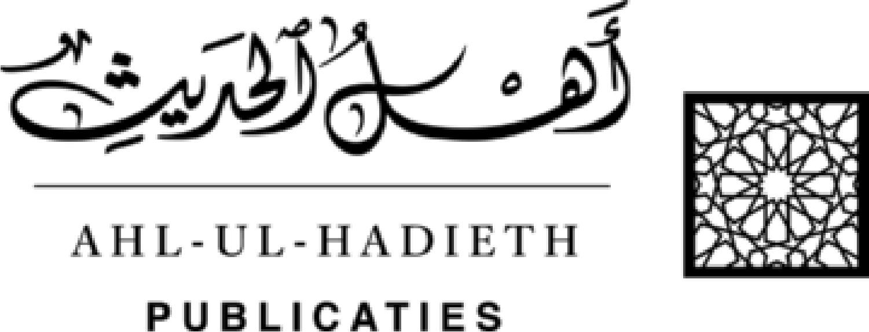 Ahl uhl Hadith
