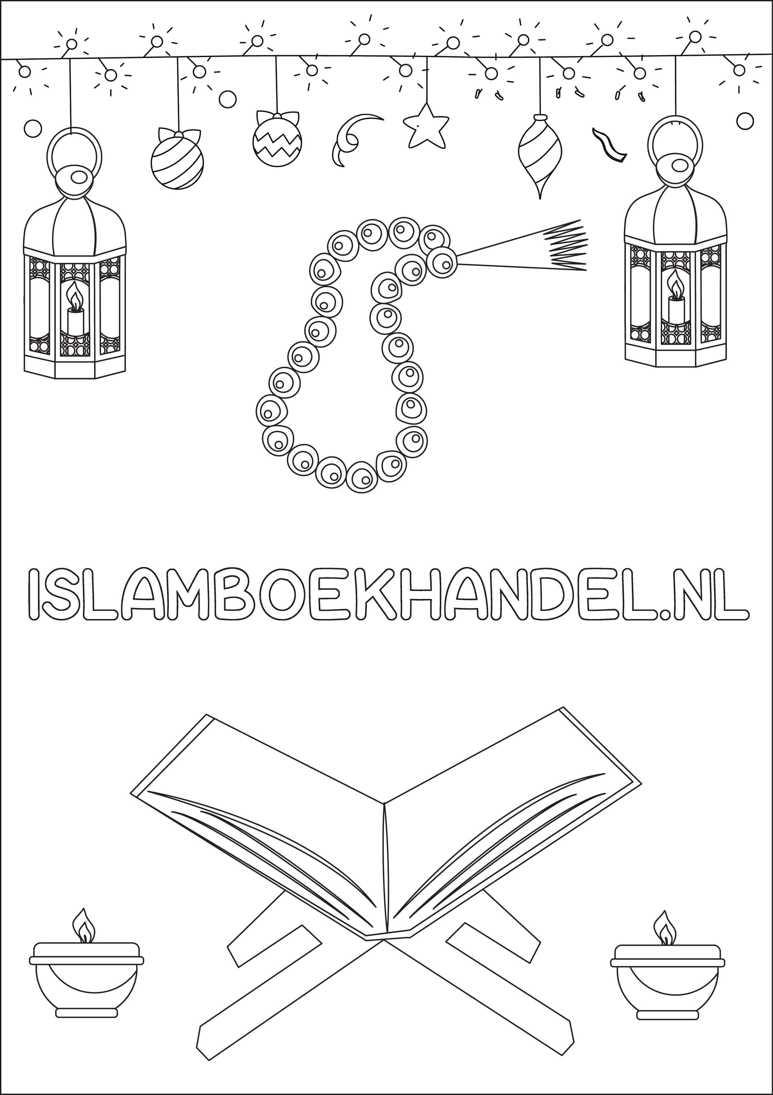 Islamitisch Kleurplaten.Gratis Islamitische Eid Kleurplaten Islamboekhandel Nl